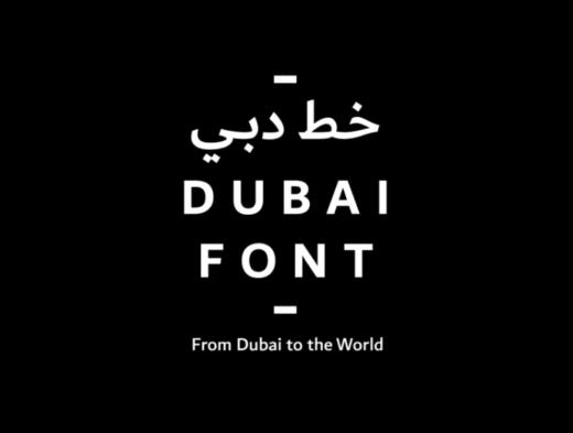 Cover art for Dubai Font
