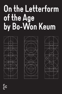 Cover art for On the Letterform of the Age